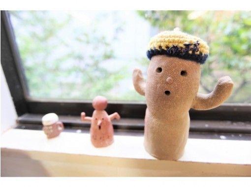 【東京☆新橋駅徒歩5分】シーサーづくり陶芸体験☆これ作りたいレッスン☆オブジェ一日体験☆