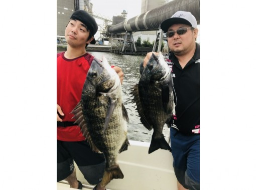 """[Tokyo / Haneda] Very popular! """"Kurodai"""" shared boat ★ Up to 6 people OK ♪ 120 minutes You can introduce a shop where you can eat the fish you caughtの紹介画像"""