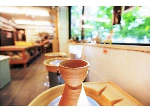 【東京☆新橋駅歩5分 】始めましょ♪ ロクロも回せる陶芸happy体験 電動ロクロ体験