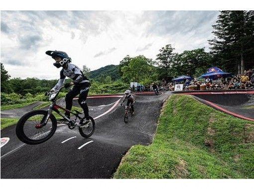 【北海道・余市】起伏の激しい自転車用コース!パンプトラック体験
