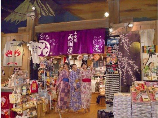 【東京・お台場】日本一の元祖温泉テーマパーク「大江戸温泉物語」