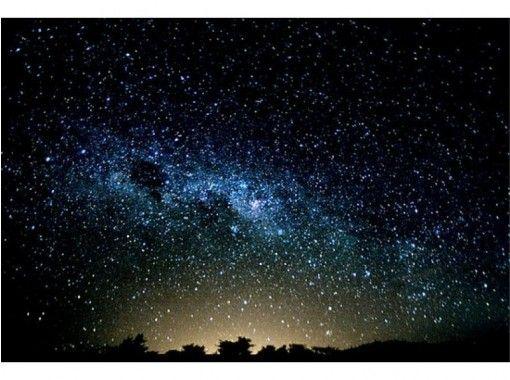 【北海道・知床】知床清里町・星の降る路  冬の星空ナイトツアー【無料送迎付き】