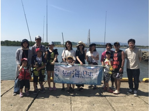 【福井・三国】『海釣り体験教室』完全手ぶらOK!インストラクター付き!