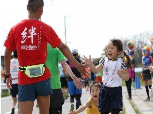 【茨城県】外国人エントリー専用かすみがうらマラソン2020 エントリー受付の紹介画像