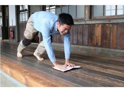 【愛媛・西予】田舎暮らし体験~木造廊下を雑巾がけしてタイムを計測しよう「雑巾がけプラン」