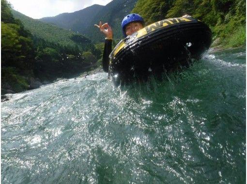 【東京・奥多摩】大自然を満喫!ハイドロスピード 半日コース