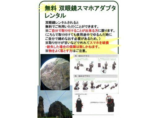 [北海道·知床]知床酒井世界遺產課程所需時間大約3小時10分鐘の紹介画像