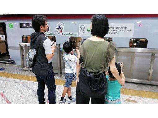 【東京駅に感動!】新幹線ガイドツアー★日本人もインバウンドにも大人気☆雨でも安心の紹介画像