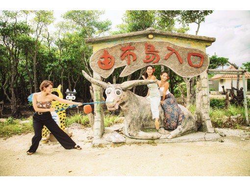 【西表島/1日】離島の魅力満載!由布島観光&世界遺産・西表島で選べるマングローブSUPorカヌー【写真データ無料】の紹介画像