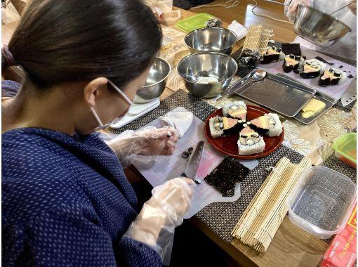 【京都烏丸御池】地域共通クーポン利用可能!築140年の京町屋で飾り巻き寿司作り(1種類)