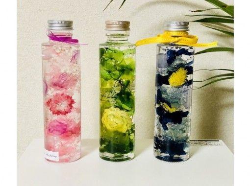 【京都・向日市】たくさんの花材から選んで2本作れる!オリジナルハーバリウム作り(1~4名)電車駅近