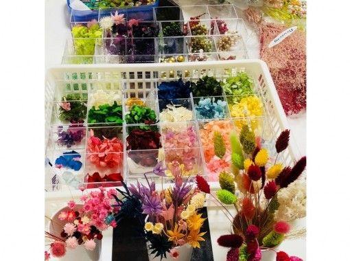 【京都・向日市】たくさんの花材から選んで2本作れる!ハーバリウム作り(4名以上希望の方)男性可