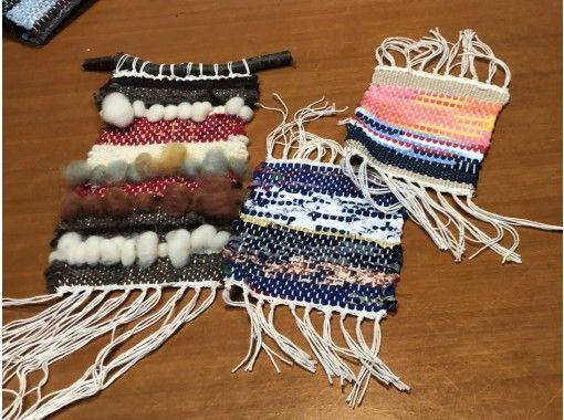 【栃木・那須】古民家のカフェで手織り体験(テーブルセンターまたはコースター)お子さま・初心者も歓迎!