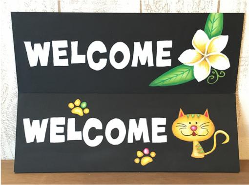 【神奈川・相模原】☆チョークアート☆黒板に消えない絵や文字を描く体験♪