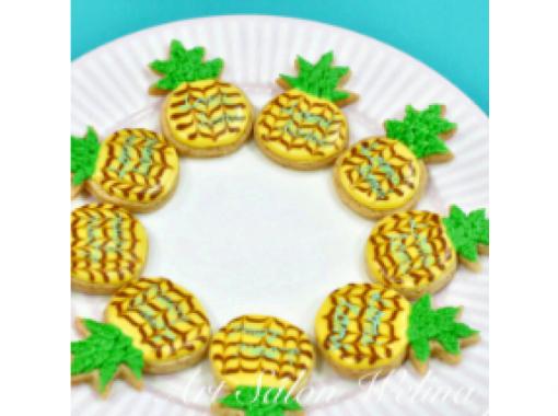 【神奈川・相模原】アイシングクッキー作り体験!見た目もとっても可愛い!プレゼントにもおすすめ!