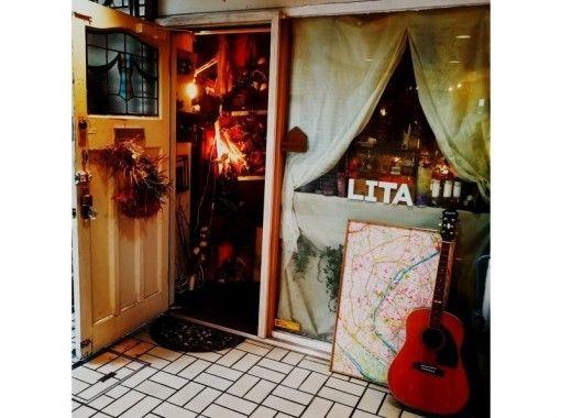 【名古屋・千種区】ドライフラワーリース体験~ドライフラワーを使ったオリジナルリース作り!の紹介画像