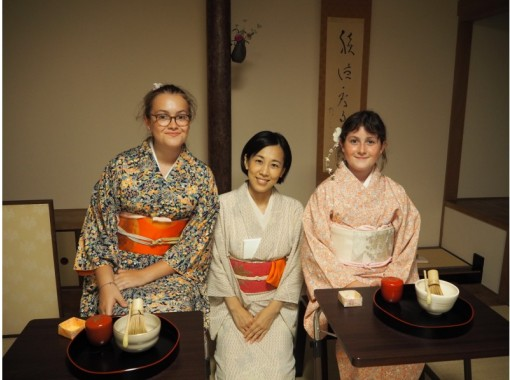 【広島・宮島】着物で日本文化体験「茶道」「書道」「着物レンタル」
