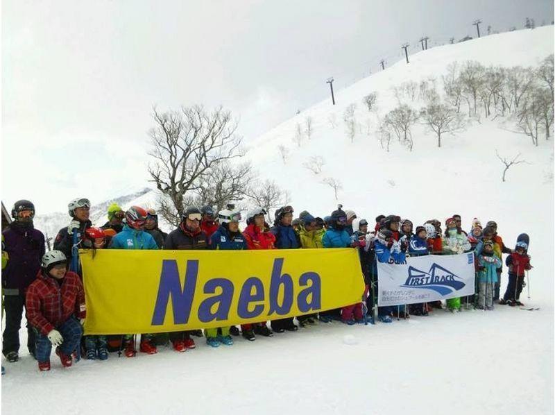 【新潟・苗場】スキー/スノーボードジュニアレッスン (半日プラン)の紹介画像