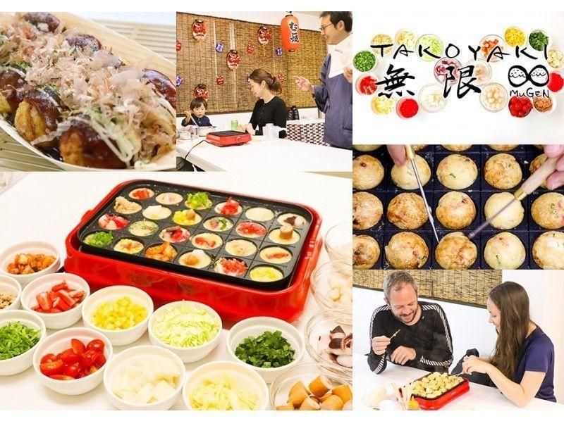 【大阪・食べ物作り体験】たこ焼き・そば打ち・和菓子・お寿司etc…くいだおれの街大阪の食文化を体験できるお店・ショップ・教室《人気・おすすめプラン》