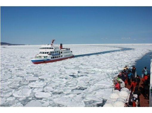 【北海道・網走】【3月】冬だけの大自然からの白い芸術オホーツク流氷を体感♪ 流氷観光砕氷船おーろら