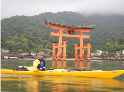 【広島・宮島】大鳥居に大接近‼宮島シーカヤック体験コース