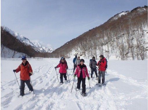【群馬・みなかみ・スノーシュー】手軽に楽しめる雪上ハイキング!(半日)