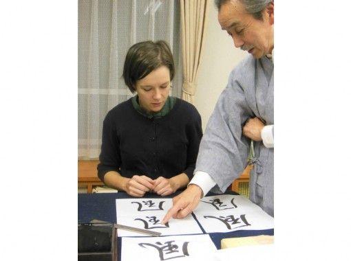 [广岛-City]书法体验 - 带毛笔和纸扇的纪念品(带英文翻译)の紹介画像