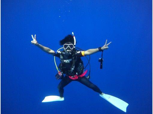 【本格的にダイビングを始めたい方】2.5日で国際ライセンス取得プラン(最大潜水深度18m)