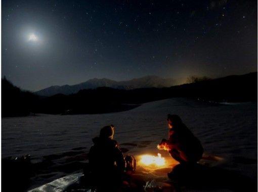 【長野・大町市 スノーシュー・かんじき】星空(夜)の雪原をナイトトレッキング~6才から参加可