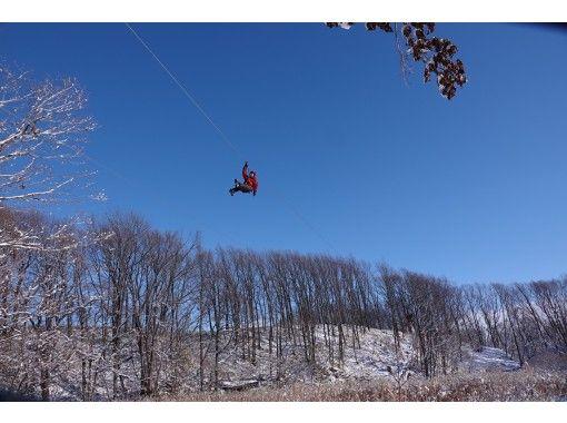 冬期限定!〈ジップトリップツアー〉身長110cmからロングジップスライドで雪原を滑空できます!