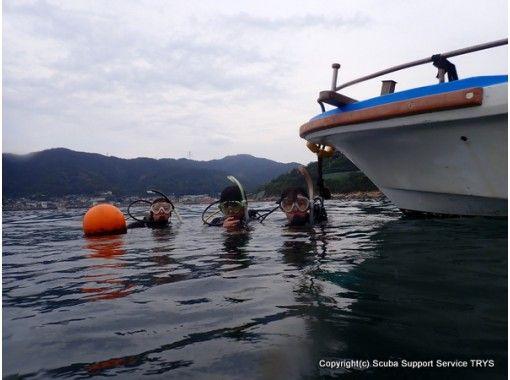 【和歌山・由良町】ライセンス不要!ボートでダイビングが体験できるプラン★大阪から90分!日帰りOK♪
