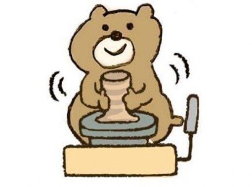[大阪梅田]有机会选择手揉豆盘或猫筷架☆让今天成为美好的一天♪の紹介画像