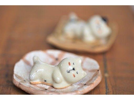 【도쿄 아오야마] 豆皿手びねり or 고양이 젓가락에서 선택할 계기 도예 체험 ☆ 오늘 멋진 하루 ♪の紹介画像