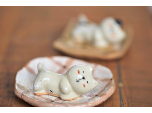 [Tokyo Ginza] A chance to choose from a bean plate hand-kneaded or a cat chopstick rest ☆ Make today a wonderful day ♪の紹介画像