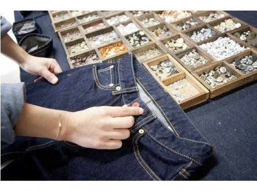 【東京・恵比寿】地域共通クーポン利用可 岡山・倉敷で大人気のジーンズ作り!ハローキティとコラボ!カップルにもおすすめ、デートに大人気!の紹介画像