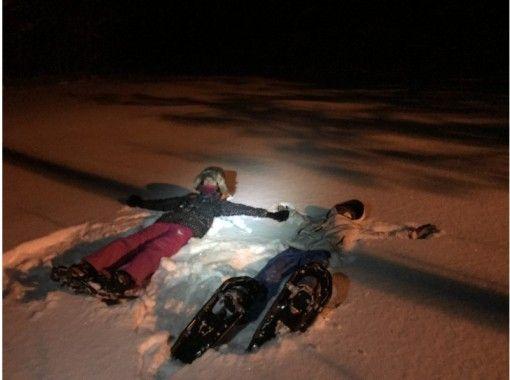 <富良野>ナイトハイクスノーシュー ☆夜の森をスノーシューで散策!富良野市内から無料送迎あり☆