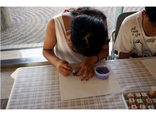 【石川・輪島】いろんなスタンプで作れる「蒔絵(まきえ)ストラップ体験」の紹介画像