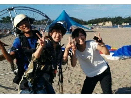 [Miyagi/Sendai/ Matsushima]Paragliding and scenic Sightseeing flight the spectacular view of Matsushima in Japan! Beginner specialty! English is also available!の紹介画像