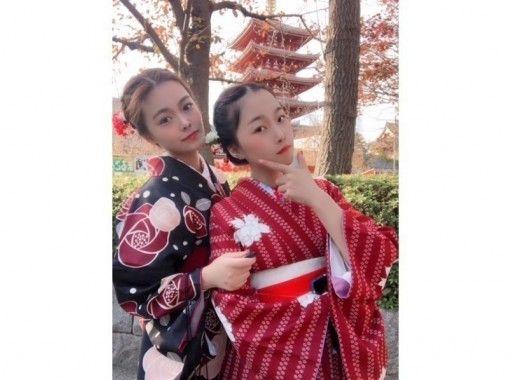 【東京・浅草】手ぶらでOK!受付からお戻りまで4時間の半日プランで浅草を楽しもう!