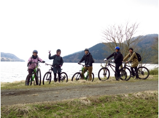 【Hakone】 Round The Lake Cruising 【MTB】の紹介画像