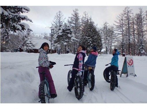 札幌出発、 ファットバイクで北海道の冬半日満喫プラン♬モエレ沼公園特設コース