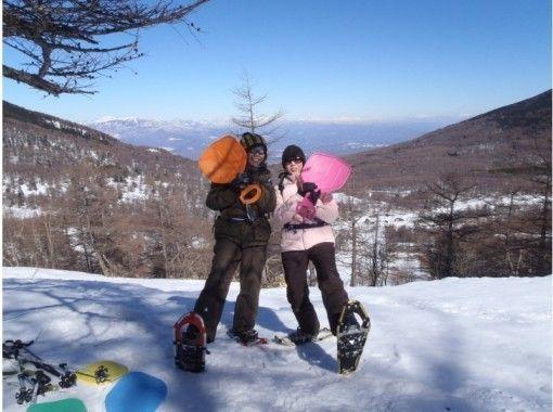【軽井沢・長野・群馬】スノーシュー ×雪上そり滑り『スノースライディング』最新☆雪遊びバックカントリースノーシュー半日ツアー