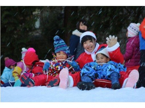 【神奈川・箱根】箱根園☆雪そり遊び広場入場チケット☆温泉入浴券セット・お子さまと雪遊び♪