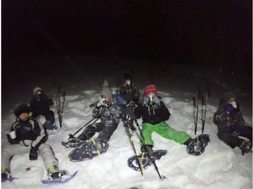【群馬・みなかみ】夜の雪原を歩いてみよう「ナイトスノーシュー」体力に自信のない方も安心!ガイドつき!