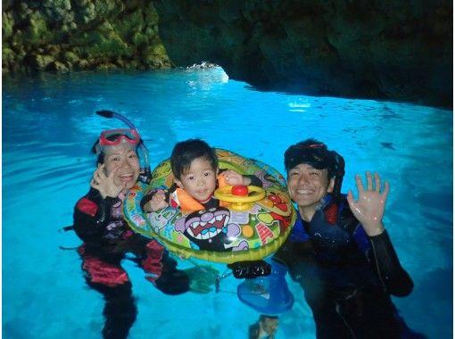 【3歳まで無料】1組貸切制 青の洞窟シュノーケル《2歳から70歳まで参加可 》初めての方や泳ぎが苦手な方にもおすすめ!写真撮影&エサやり無料の紹介画像