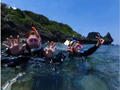 青の洞窟シュノーケル【¥1450】タオル無料レンタル!記念の水中写真100枚!餌付け体験も無料!