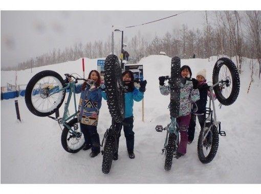 札幌離開,在一輛肥胖的自行車上北海道冬天1 日履行計劃♬ 札幌市郊觀點課程!の紹介画像