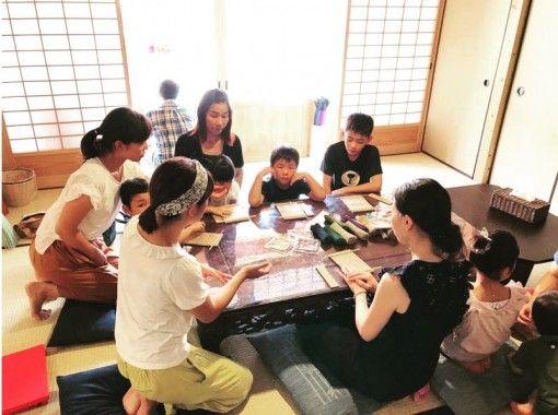 【岡山・早島】お子様も楽しめる!いぐさ手織り体験!〜コースターづくり〜
