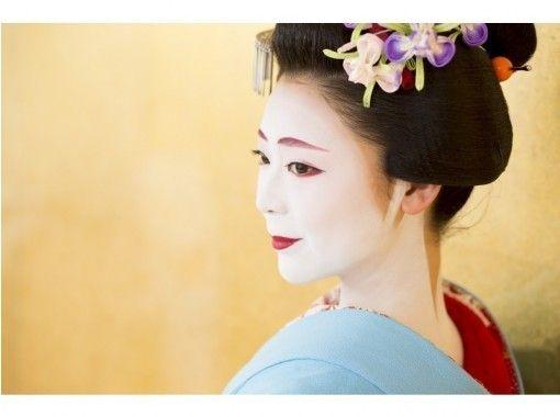 【京都・東山】本物の舞妓さんに会える!話せる!「半だらコース」