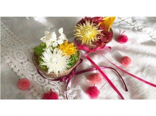 【女性専用】【千葉県・市川市】フラワーカップケーキアレンジメントレッスン90分【24976】